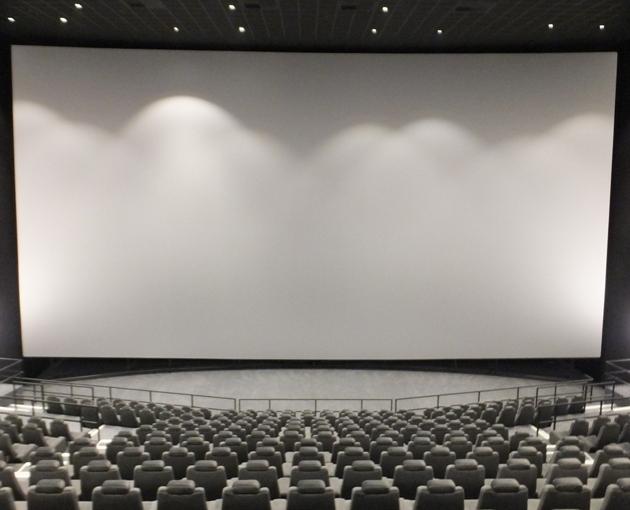 e546afdb4 Bratislavčania sa dočkali najlepšieho kina na Slovensku